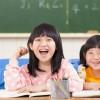 Maths for Kids by Qian Mandarin Centre