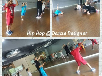 Hip Hop for Kids by Danze Designer