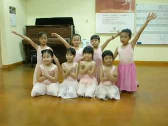 Primary Ballet by YC Music (Malaysia) Sdn Bhd