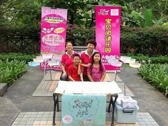 Mandarin Lessons by Bao Bei Reading Wonderland (Subang Jaya)