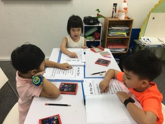 English Interactive Programme - 1st Language by Cozy Kidz House