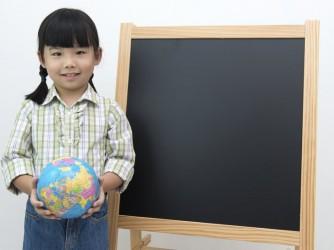 Mandarin Lessons ( Individual) by PS Power Beijing Language World