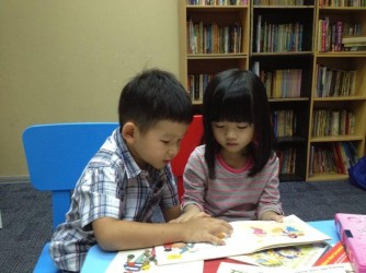 Kids Reading Language Arts by English Today