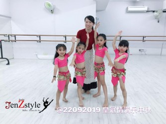 Belly Dance for Kids by JenZstyle Studio