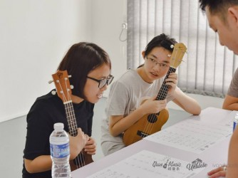 Ukulele Class for Kids by Gran Music  Setia Alam