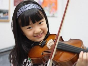 Violin Lessons by Ann Perreau's