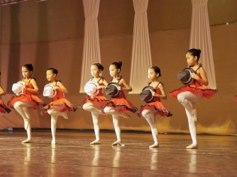 Primary Ballet  by Federal Academy of Ballet